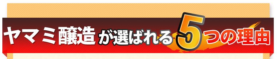 kobukuro01