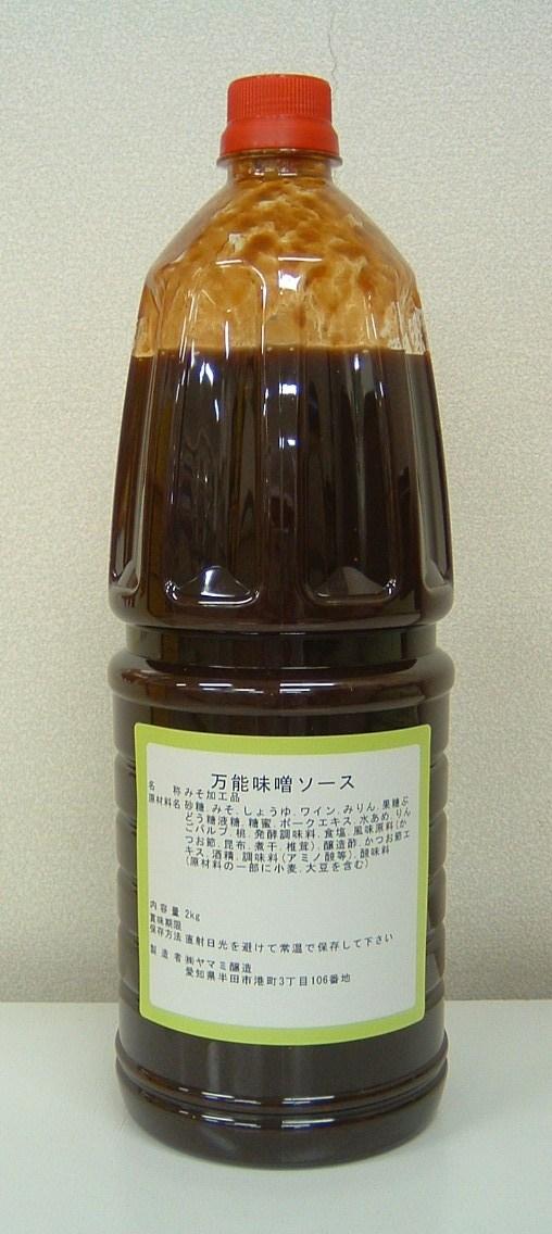 万能味噌ソース:2kgボトル